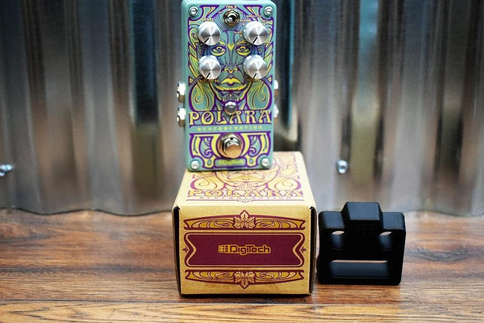 best reverb pedal